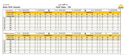 جدول لإنشاء قائمة بالأسعار لأنواع الغرف مع نسبة الخصم %